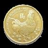 Moneda 1 Onza oro / LUNAR GALLO 2017 / LUNAR II ROOSTER 2017