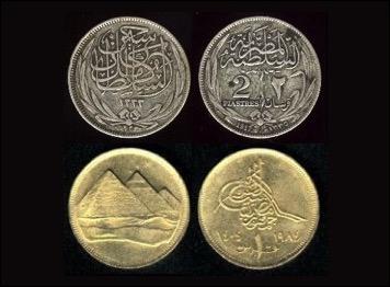 moneda egipcia antigua