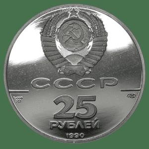 250º Aniversario - Descubrimiento de la América Rusa, Vitus Bering