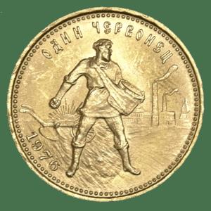 Moneda oro 1 chervonets / 10 rublos oro 1976 UNION SOVIETICA - Rusia