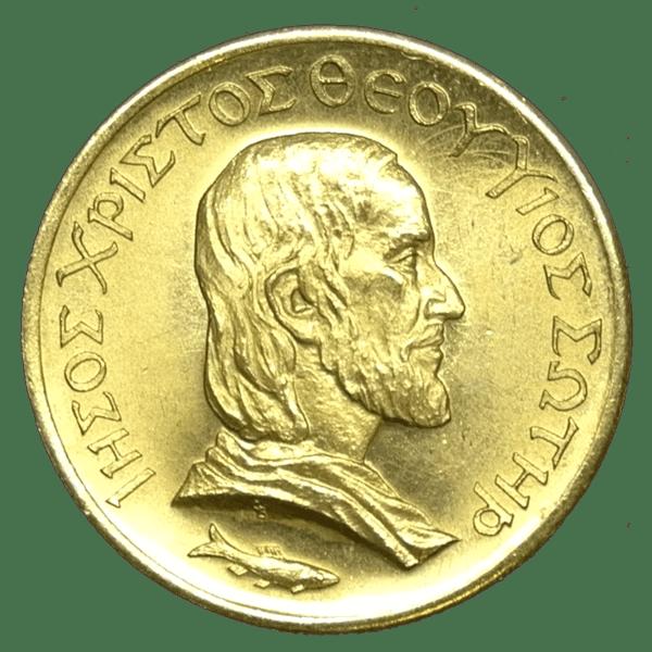 Moneda / Medalla de Oro Concilio del vaticano