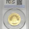Moneda 12 Onza de oro Panda Chino 2016 Blister PCGS