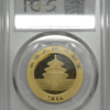 Moneda 1 Onza de oro Panda Chino 2016 Blister PCGS
