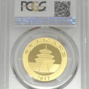 Moneda 1 Onza de oro Panda Chino 2017 Blister PCGS