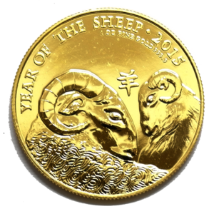 Moneda 1 Onza de oro 100 POUNDS Año de la OVEJA 2015 REINO UNIDO